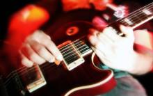 Curso Curto Guitarra Class Funciona?
